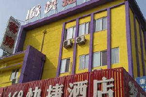 唐山168快捷宾馆