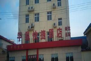 天津平易快捷酒店