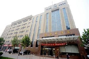 石家庄裕华大酒店|石家庄三星酒店