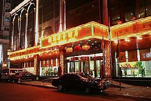 丹东瑞心商旅酒店