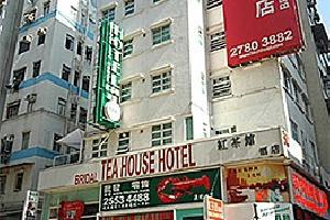 香港红茶馆酒店(西环店)