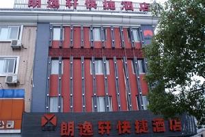 杭州朗逸轩酒店