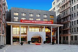 北京华育宾馆