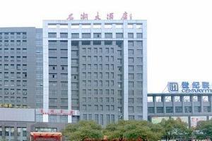 千岛湖名湖大酒店