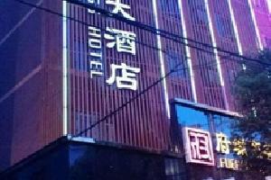 丽水府城商务酒店