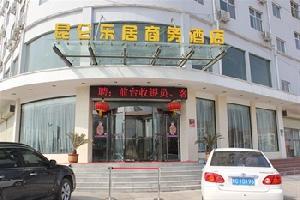昆仑乐居商务酒店(焦作武陟黄河大道店)