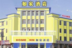 如家快捷酒店(赤峰火车站店)