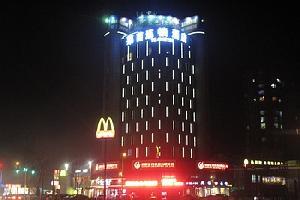 淄博莱茵君庭商务酒店