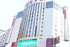 汉庭酒店(上饶步行街中心广场店)