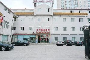 北京塞罕商务酒店