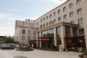 阳泉方圆假日酒店