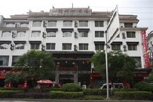 阳朔宝峰大酒店