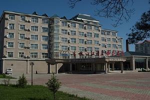 长白山山江酒店