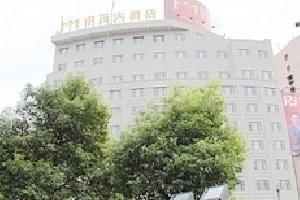 上饶中茂大酒店