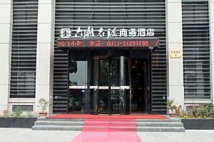 杭州六朝名瑶商务酒店