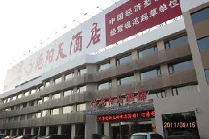 艳阳天时尚旅店(鄂州店)