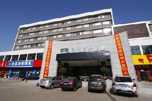 河南安阳锦盛商务酒店