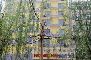 如家快捷酒店(太原迎泽桥西理工大学店)