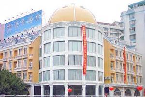 韶关濠景酒店