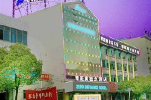 龙游零距离概念酒店