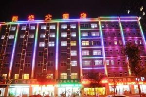 运城阳光大酒店