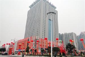 益阳世纪豪廷酒店