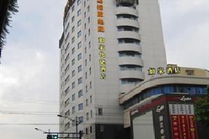 如家快捷酒店(杭州火车城站清河坊古街店)
