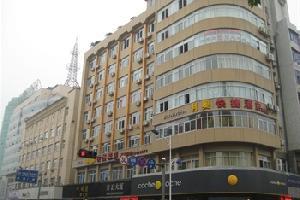杭州萧山利奥酒店