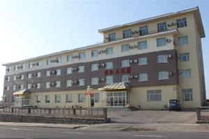 长白山蓝江大酒店