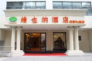 凯泊酒店(无锡中山路店)
