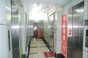 香港鸿星宾馆(家庭旅馆)