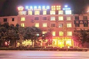 峨眉山天逸商务酒店