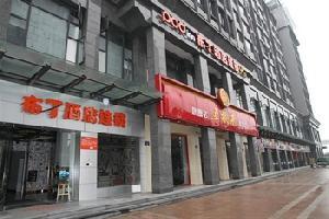 布丁酒店(杭州萧山市心北路店)