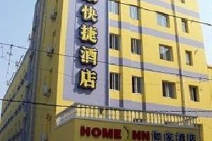 如家快捷酒店(北京天坛东门地铁站店)
