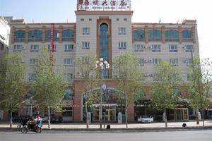 和田西域大酒店