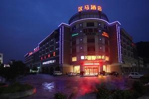 杭州萧山汉马假日酒店