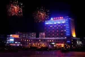 晋江天禾大酒店