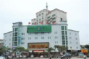 南阳新天洋酒店