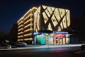 杭州香树e家商务酒店
