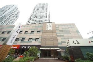 杭州元宿印象酒店(省儿保店)