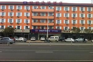 汉庭酒店(天津中山门店)