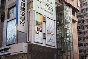 深圳卡罗精品酒店(东门店)