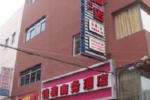 广元佳美商务酒店