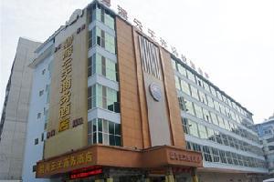 柳州万豪大酒店(原碧海云天酒店)