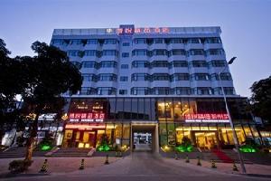 深圳博悦精品酒店