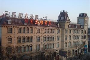 北京阳光连锁酒店