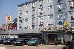北京凯嘉宾馆