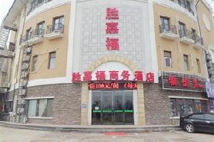 北京胜嘉福商务酒店(花乡店)