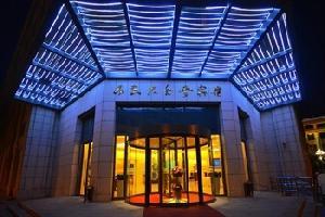 人民大会堂宾馆(北京)