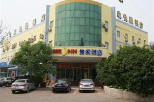 如家快捷酒店(唐山新华东道万达广场店)